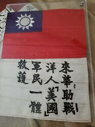 Silk Flying Tigers Blood Chit