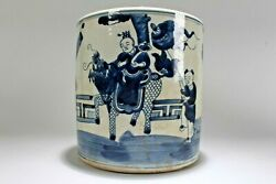 An Estate Chinese Chinese Blue And White Joyful-kid Fortune Porcelain Pot