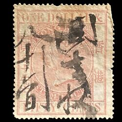 Hong Kong 1867 Queen Victoria 1.50 Revenue Stamp Duty Very Rare Unusual Marking