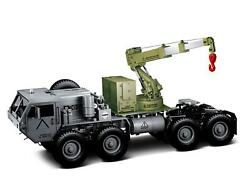 Hg 1/12 Crane Lifting Arm For Rc Military Tractor Truck 8x8 P802 Work With Yk003