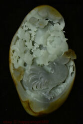 Chinese Natural Hetian Qinghai Jade Carving Flower Bird Tree Rooster Cock Statue