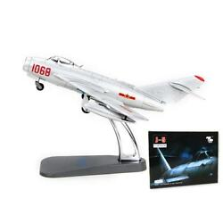 1 72 Metal Chinese J5 Fighter Aircraft Collection Static Airplane Model Gift