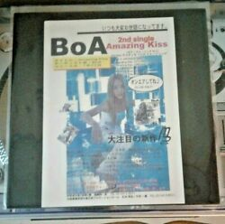 BoA Amazing Kiss Vinyl Record English Version Rare Kpop SNSD Twice IU Taeyeon SM