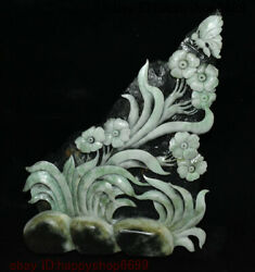 China Natural Dushan Jade Stone Carving Flowers And Plants Tree Butterfly Statue