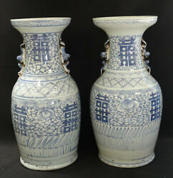 Pair Large Antique 19c Chinese Blue And White Double Happiness Porcelain Vase 17