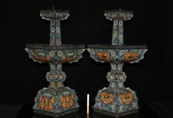 Chinese Bronze Cloisonne Enamel Beast Face Candle Holder Candlestick Statue Pair