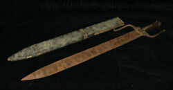 24 Collect Old Chinese Old Eight Route Army Wood Knife Shell Steel Knife Statue