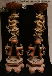 Old China Bronze Lion Dragon Loong Candle Holder Candlestick Statue Pair 23 Inch