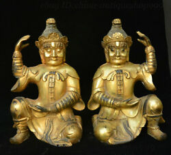 Chinese Bronze Gilt Troops From Heaven An Invincible Army Protective Law Statues