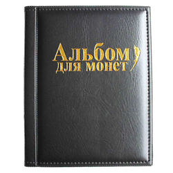 250pcs Collection Storage Penny Pockets Money Album Book Collecting Coin Holder