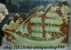 16 Old China Afghanistan Jade Carving Ship Everything Is Going Smoothly Statue