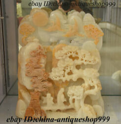 16 Chinese 100 Natural A Afghan Jade Stone Carving Pine Mountain People Statue