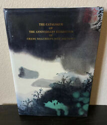 1988 The Catalogue Of Chang Dai-chienandrsquos 90th Birthday Book Chinese Art Paintings