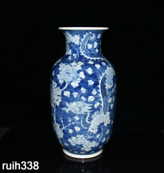 15.7chinese Qing Dynasty Blue And White Dragon Wears Flowers Wax Gourd Bottle