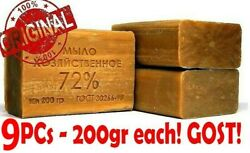 Kernseife 72 9 X 200g Haushaltsseife Seife Ddr Natural Bar Soap Eco Ussr Russia