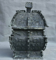 13 Old Chinese Bronze Ware Vessel Dynasty Palace Beast Face Lid Pot Jar Crock