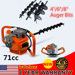71cc 2hp Gas Post Earth Digger Auger Hole Borer Ground Drill W/ 4 6 8 Bits