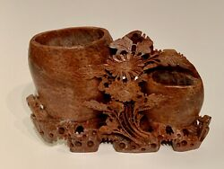 Antique Hand Carved Chinese Red Soapstone Double Bud Vase, High Relief, Flowers
