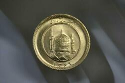 Solid 22k Gold Middle East Collectible Coin 0.900 Fine 8.1 Grams- No Case-