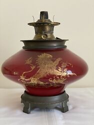 """12"""" Wide Gold Tracery Griffin Lion Oxblood Red Glass Oil Kerosene Bandh Lamp"""