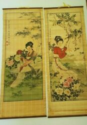 Vintage Asian Oriental Bamboo Reed Wall Window Hanging Room Divider Screen