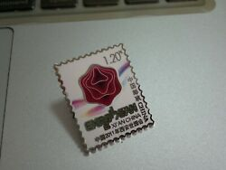 INTERNATIONAL HORTICULTURAL EXPO 2011 XIAN LOGO FLOWERS STAMP PIN