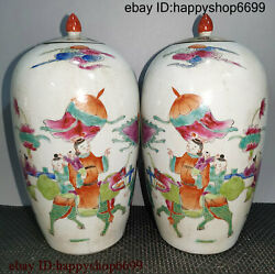 Ancient Rare China Dynasty Porcelain People Flower And Lotus Flower Jar Son Pair