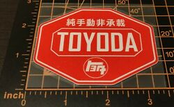 TEQ toyoda Race toyota TRD celica mr2 supra frs brz reflective stickers decal US