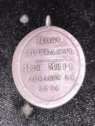 Russian Empire Commemorative Military Medal For Russo-turkish War Silver 40x33mm