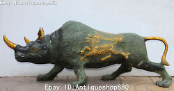 26 Chinese Bronze Gilt Feng Shui Animal Rhinoceros Cattle Ox Oxen Bull Statue