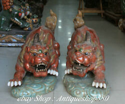 21 Old China Wucai Porcelain Fengshui Dragon Loong Unicorn Beast Statue Pair