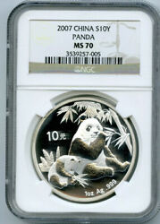 2007 1oz Silver China Panda 10 Yn Ngc Ms70 Excellent Coin Rare