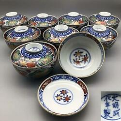 Daming Chenghua System Imari Ware With Picture Hand-gold-painted Teacup 9