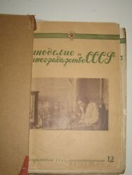 Antique Soviet Magazine Winemaking And Viticulture Ussr. № 1-5,1943, 1-12,1944