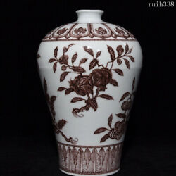 11.5old Collection China Ming Dynasty Glazed Red Three Fruit Pattern Bottle