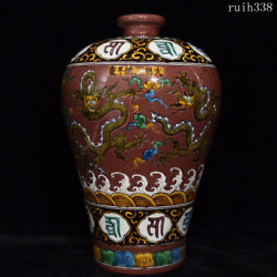 Old Collection China Ming Dynasty Plain Three Colors Dragon Pattern Bottle