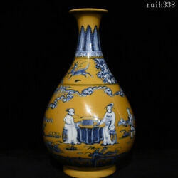Old Collection China Ming Dynasty Huangdi Blue And White Character Story Bottle