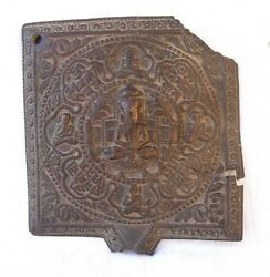 Old Antique Hand Carved God Mahaveer Jain Brass Plate Collectible