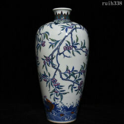 Antique China Qianlong Sign Blue And White Pastel Flower And Bird Pattern Bottle