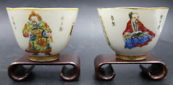 18th Century Chinese Porcelain Two Cups Chien Lung Seal Mark With Wooden Stands