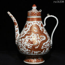 Old China Collection Ming Dynasty Alum Red Tracing Gold Dragon Pattern Bottle