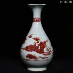 11.6old China Collection Yuan Dynasty Underglaze Red Veins Of Phoenix Bottle