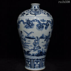 Old China Collection Ming Dynasty Blue And White Character Story Lines Bottle