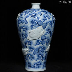 Collection China Old Yuan Dynasty Blue And White Relief Mandarin Duck Bottle