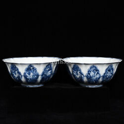 A Pair Old China Ming Dynasty Blue And White Sea Monster Pattern Ten Ridges Bowl