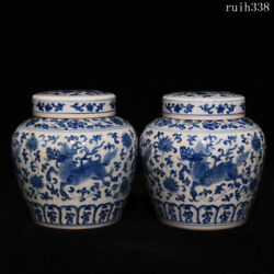4.2a Pair Old China Collection Ming Dynasty Blue And White Kirin Pattern Jar