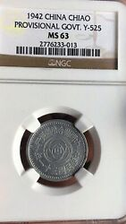 Yr31 1942 China 1 Chiao Ngc Ms 63 Provisional Government Witter Coin