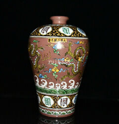 Collection Old China Ming Dynasty Sauce Glaze Multicolored Five Dragons Bottle