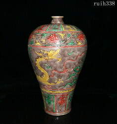 Old Collection China Ming Dynasty Sauce Glaze Multicolored Dragon Pattern Bottle
