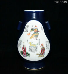 14.8old Collection China Qing Dynasty Blue Glaze Pastel Character Story Bottle